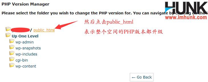 siteground修改php版本 2
