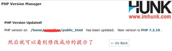 siteground修改php版本 4