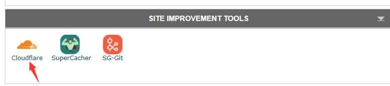 siteground空间使用 cloudflare