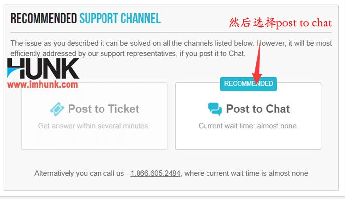 如何联系siteground在线客服 5