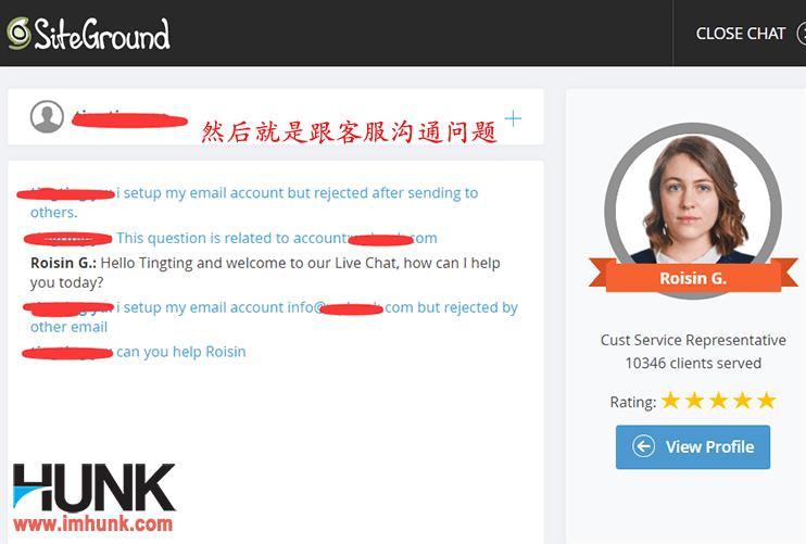 如何联系siteground在线客服 6