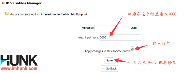 Siteground空间如何修复system status里面的red 5