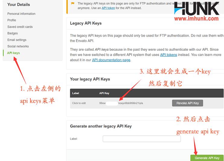 enfold主题注册api key 03