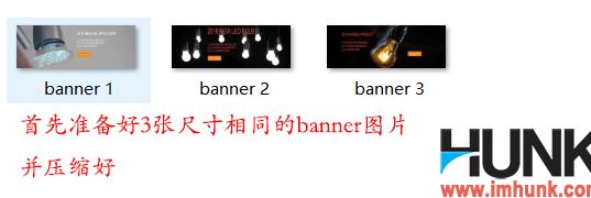 Enfold网站准备好banner图片