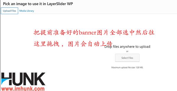 enfold主题用layerslider制作banner 7