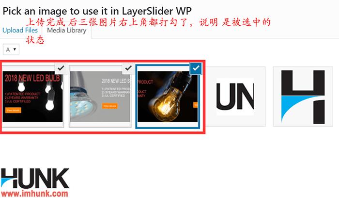 enfold主题用layerslider制作banner 9