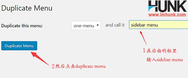 Enfold网站创建菜单 2