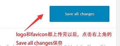 enfold网站上传logo和favicon 5