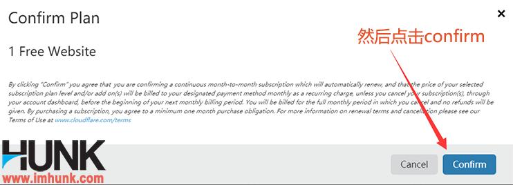cloudflare确认添加免费账号