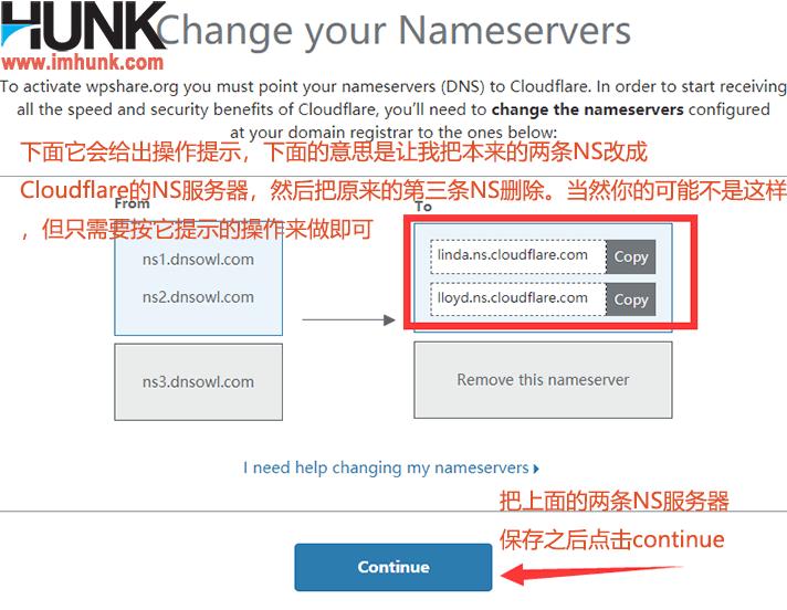 cloudflare提示怎么修改你的NS服务器
