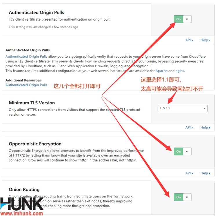 cloudflare加密菜单设置 3