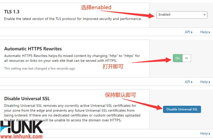 cloudflare加密菜单设置 4