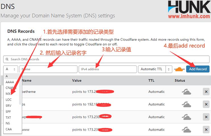 Cloudflare DNS菜单设置 2