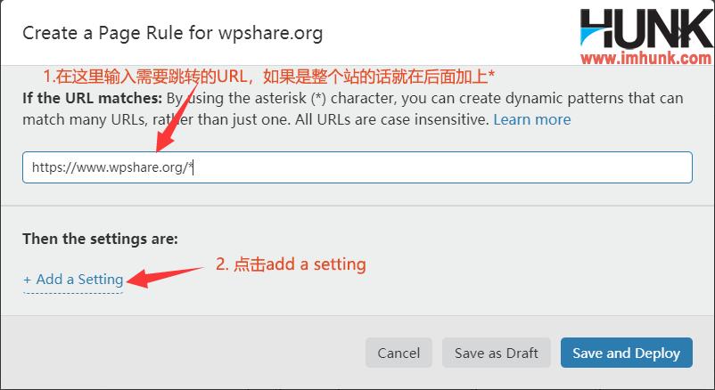 cloudflare设置页面规则 2