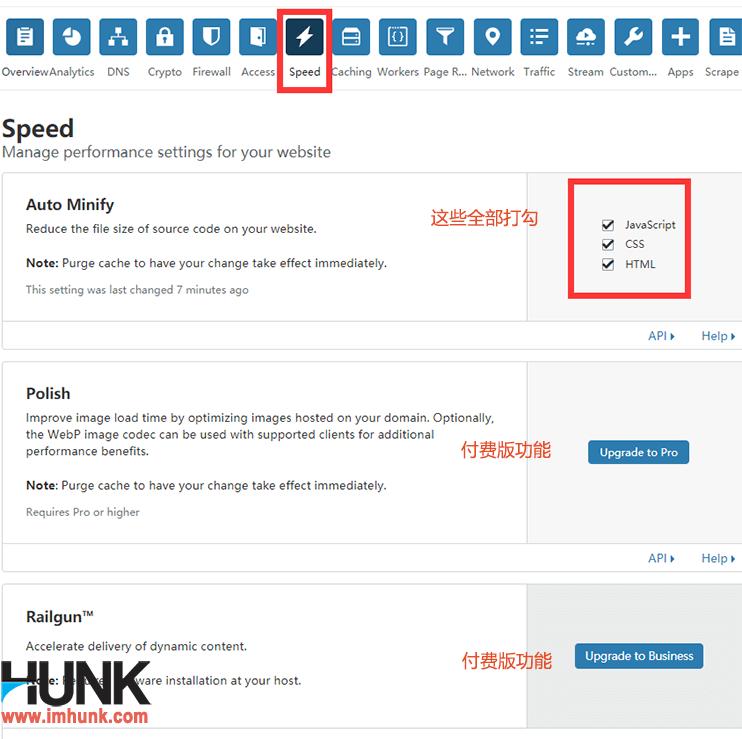 cloudflare速度菜单设置 1