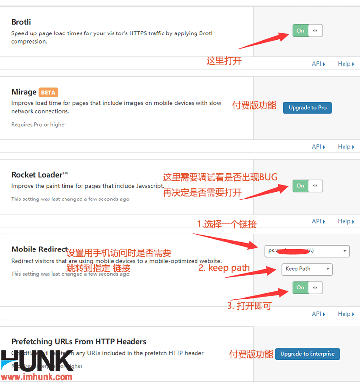 cloudflare速度菜单设置 2