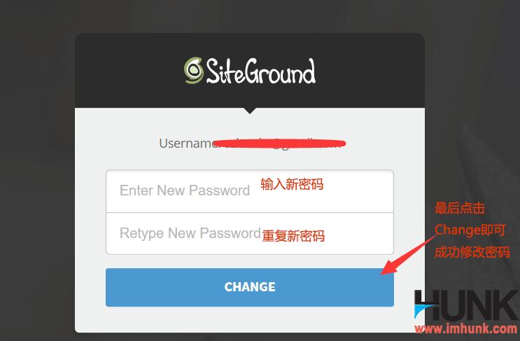 siteground找回密码的方法 5