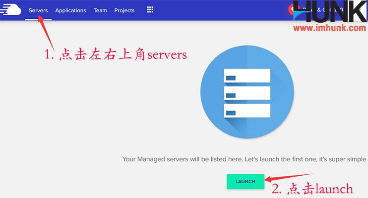 cloudway新建服务器 1
