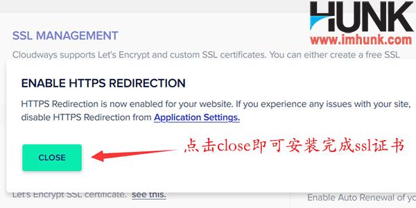 cloudways安装ssl证书 4