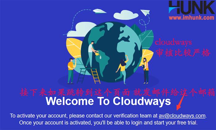 注册cloudways账号 3