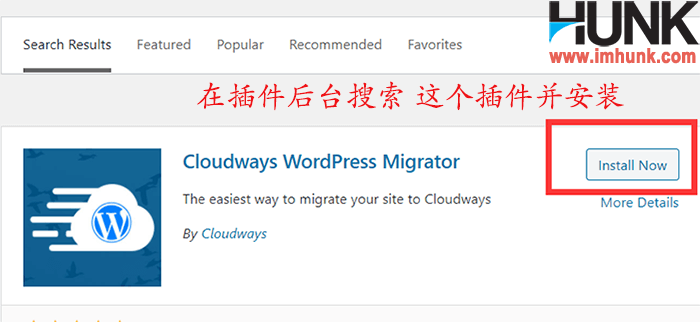 网站搬家到cloudways 3