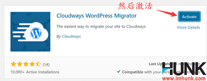 网站搬家到cloudways 4